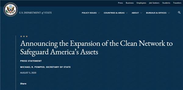 美国突然公布Clean Network计划,或将全面封杀中国企业-第1张图片-IT新视野