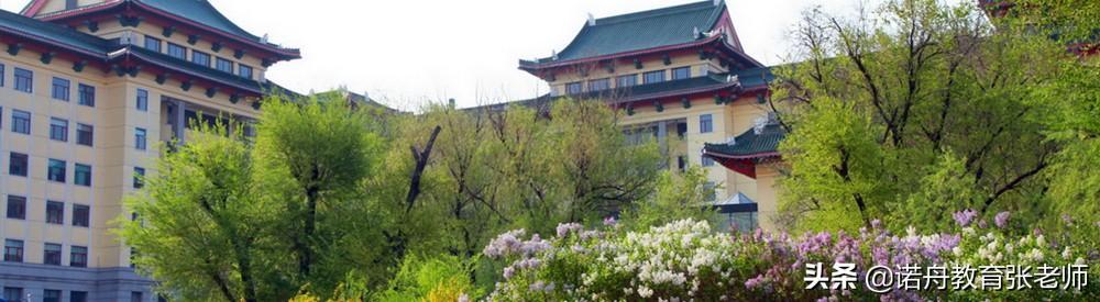 走进中国好大学127:哈尔滨医科大学
