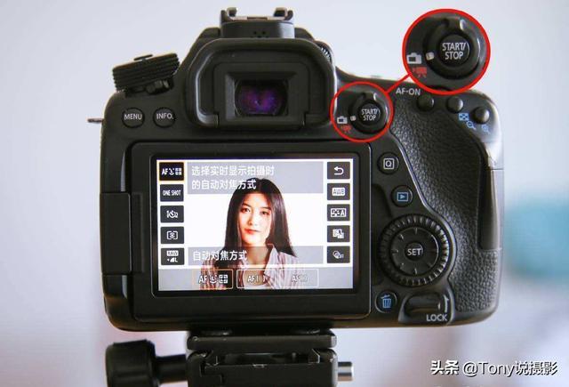 尼康相机取景器图