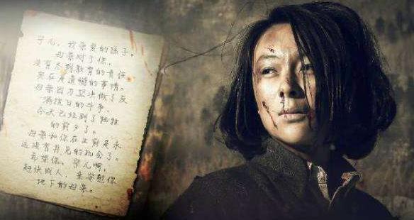 赵一曼被日军俘虏后受到了怎样的折磨?一名日本罪犯道出真实情况