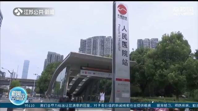 """江苏首个!特殊乘客坐无锡地铁可以""""刷脸""""进出站"""