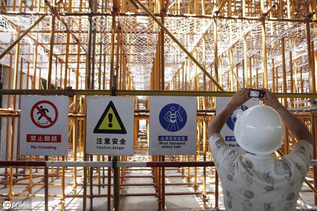建筑安全管理(安全资料)