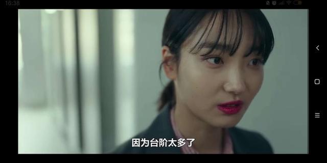 高分韩剧《恶之花》,除了帅气的李准基,人性的恶也淋漓尽致