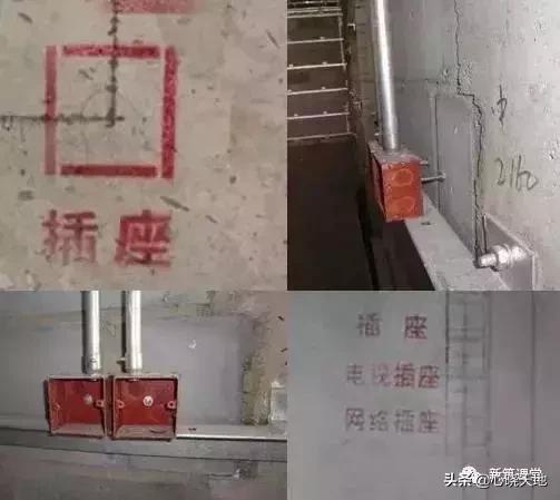 家装水电施工图