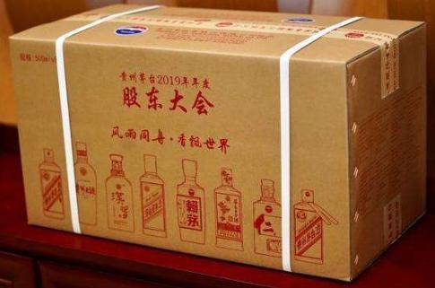 贵州茅台动销增速放缓,系列酒零增长 本命年的高卫东慌不慌?