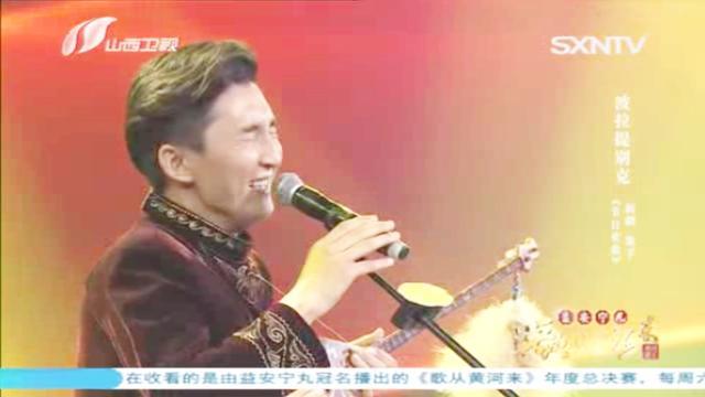 新疆小哥带冬不拉弹唱哈萨克族民歌,动感欢快,评委直喊坐不住