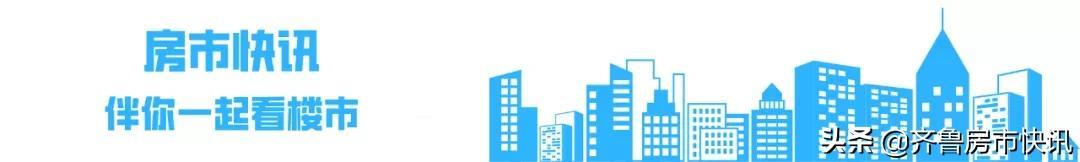 山东鲁南小城,人均工资三千多,房价却接近沿海城市