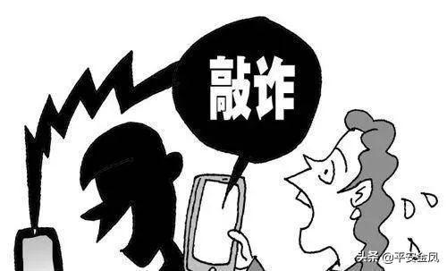 【慧眼探案】大反转!女子报警遭强奸反被拘?!