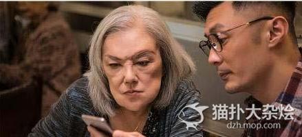 """66岁""""中国娃娃""""邵音音近照,被骗整容失败后惨不忍睹"""