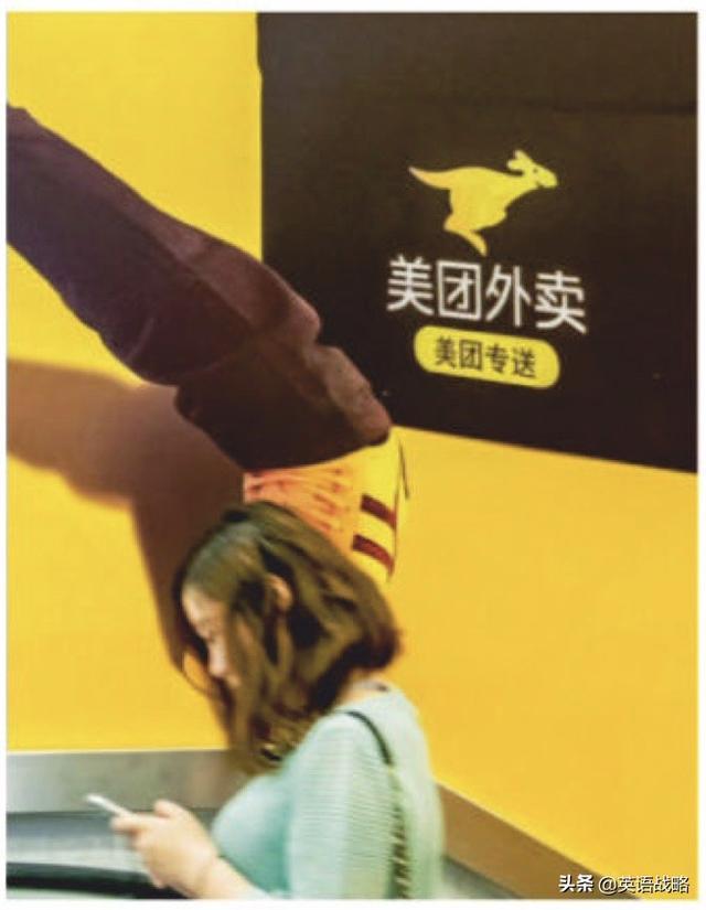 ⎡浅读⎦ 经济学人:疯狂的中国企业