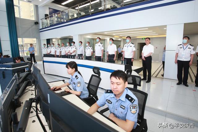 """为公安机关警务机制改革按下""""快进键""""——陕西公安机关警务机制改革推进会在宝鸡召开"""