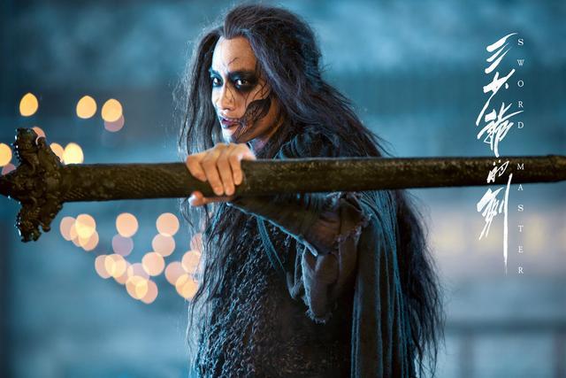 《三少爷的剑》:不讨喜的主角令电影功败垂成
