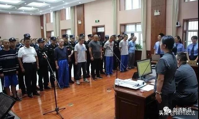 新疆涉黑人员的照片