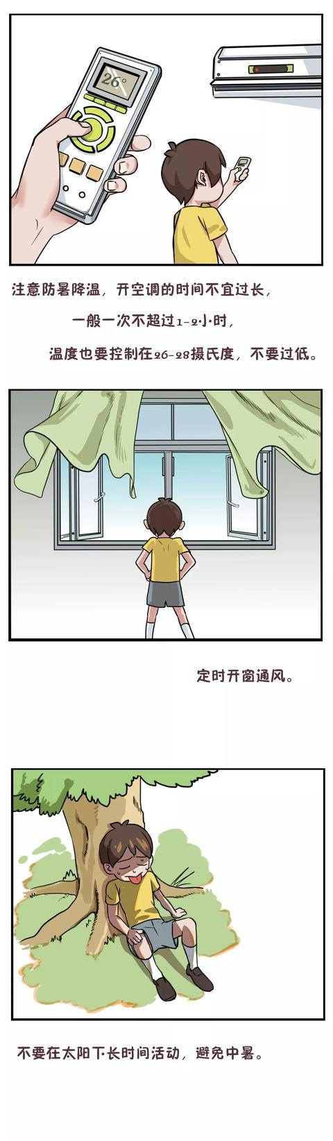 教育部门通知:幼儿园今起放假!这些安全注意事项一定要看