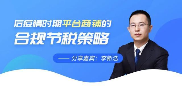北京暂停电商企业税务自查工作,中企动力教你关键期如何自救
