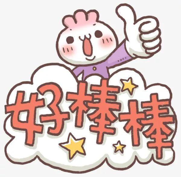 西安曲江康桥学校图片