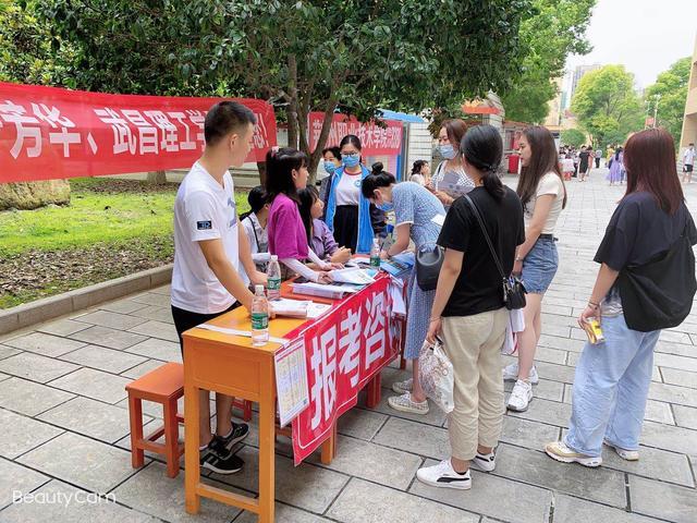 武昌理工学院招生宣传咨询周活动启动 将组织各类咨询会20余场