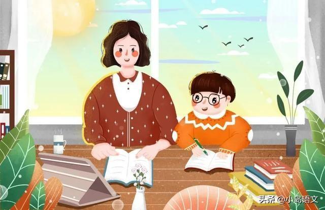 和语文成绩的好坏无关,暑假只要做到这3点,开学都能养成好习惯