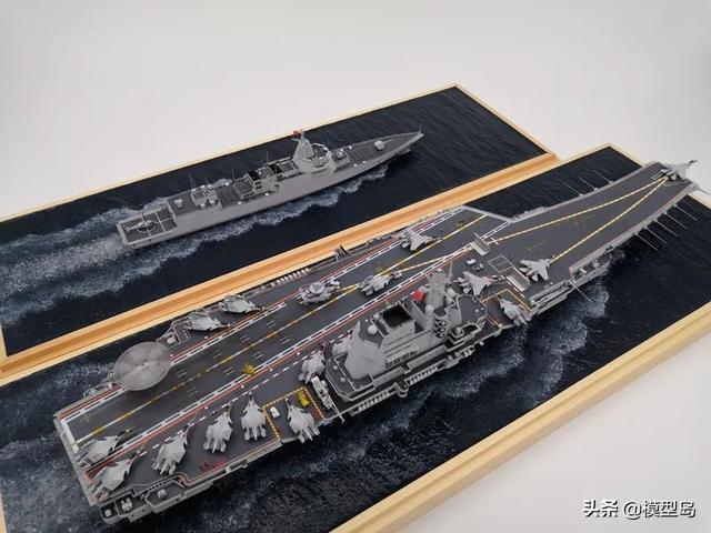 航母模型艾森豪威尔号航空母舰手工模型静态礼品模型_环球贸易网