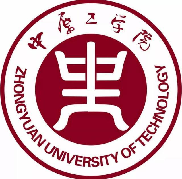 纺织特色鲜明的中原工学院-渭南论坛-华商论坛
