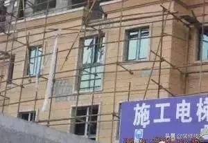 外墙渗水开裂处理方法