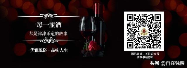 最常见的进口葡萄酒术语,赶紧GET