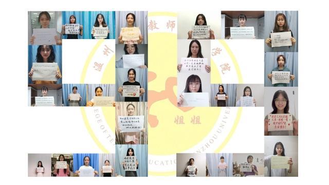 """溫州大學教育學院開展""""慶七一、憶初心""""主題黨日活動"""