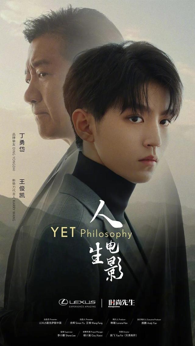 王俊凱微電影預告來襲,首次扮演機器人,粉絲訴求卻很直接