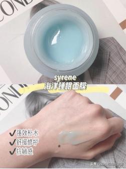 混干皮最爱的8款涂抹式面膜,让你肤质好到爆