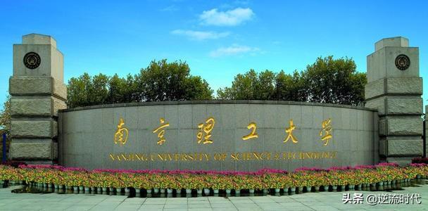 南京理工大学校园地图