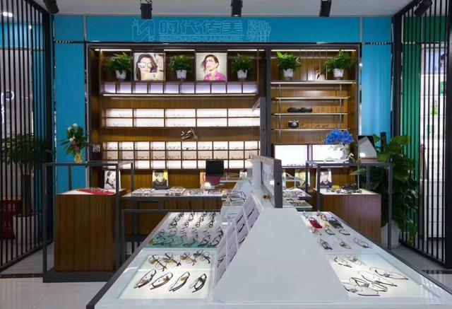 「开店必读」开一家眼镜店需要投资多少钱