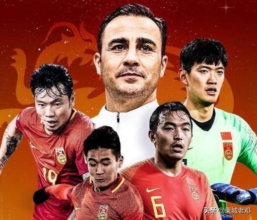 中国队0-1乌兹别克斯坦!中国杯终于变成中国悲!卡帅慢走不送!