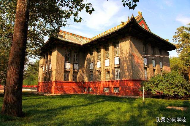 头条 | 中国共产党山西农业大学第五次代表大会胜利闭幕