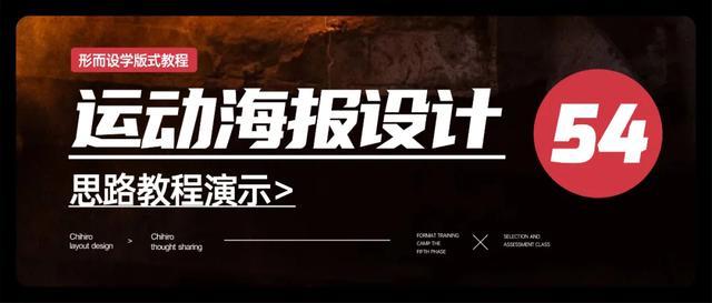 学校运动会宣传海报-海报吊旗-百图汇素材网
