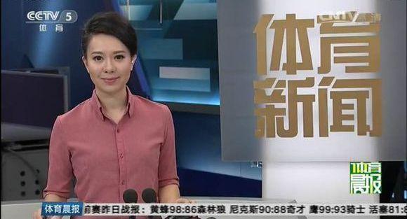 体育世界_广东广播电视台荔枝台