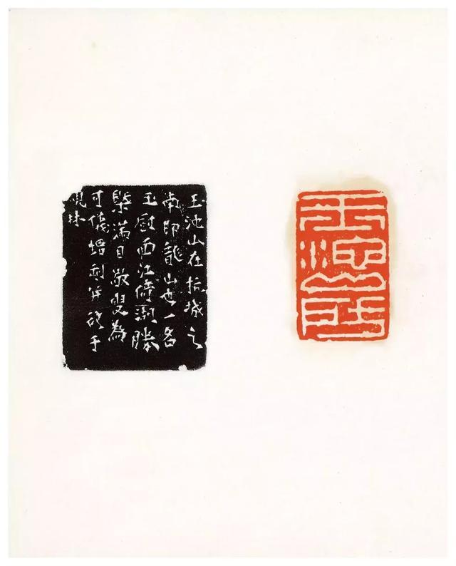 石安印话(第45期):印史上一生刻印过万的篆刻家(1)