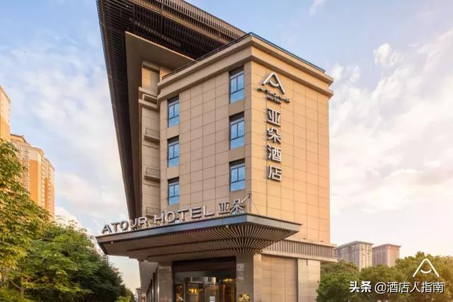 新店开业 · 西安高新半导体产业园亚朵酒店