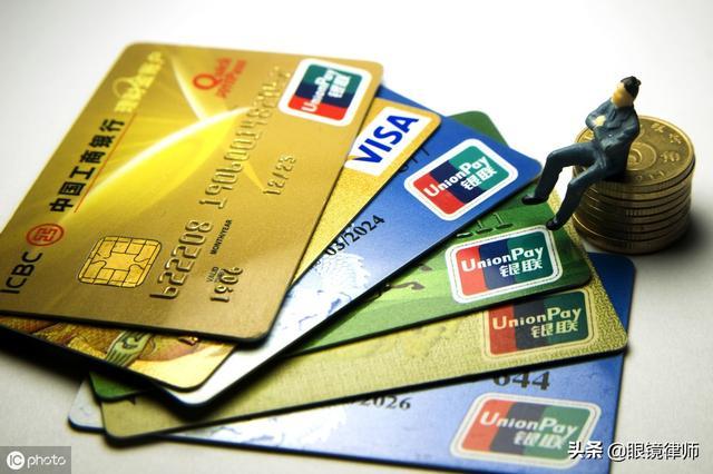 怎么还信用卡不要手续费?有4 招