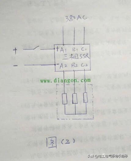 固态(体)继电器你了解多少?