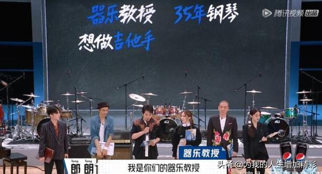 明日之子4:廖俊涛成为学员,周震南见习老师,能少毛不易吗?