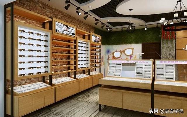 眼镜店各类促销方式