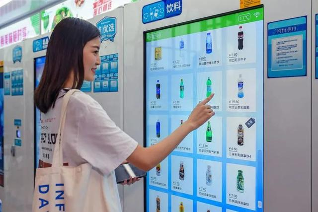 """效率提升:中国大陆全家的""""移动管家"""""""