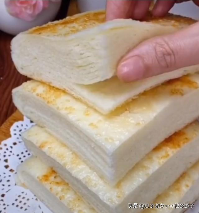 仿新华字典千层饼,精装版的,烫金封面
