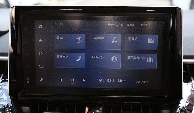 家用车以省油耐用为主,2021款丰田雷凌,外观动感,加速有力