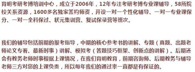 天津外国语大学考研专业目录_天津外国语大学研究生院-掌上研招