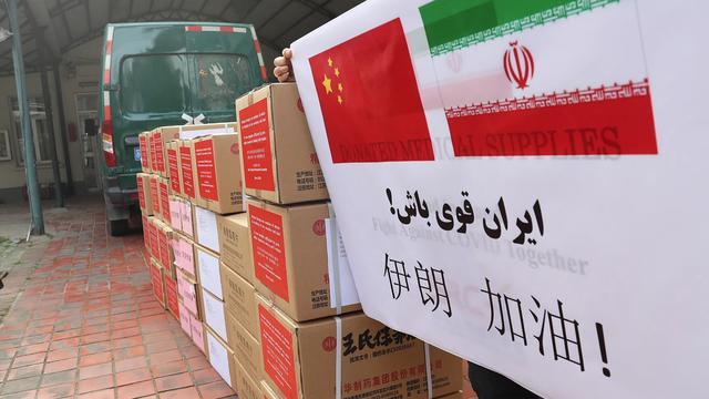 """中国给伊朗全面支持,25年2800亿美元石油投资,这样做""""得罪美国""""?"""
