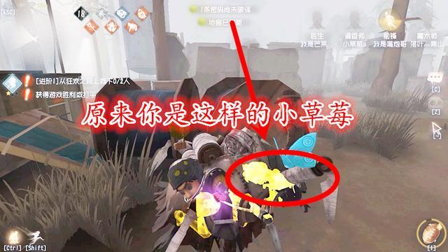 帅芒果第五人格:芒果帶小花和小草莓开黑,结果全程断腿被救!