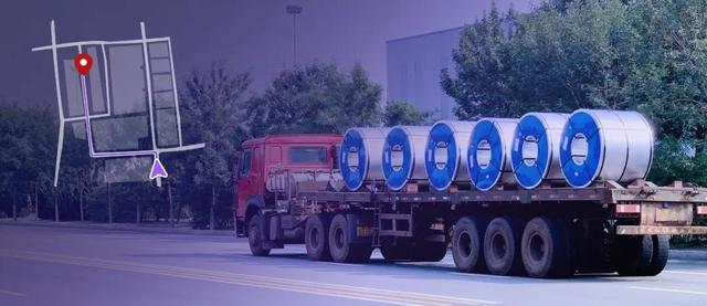 网络货运为钢铁行业定制千亿规模降本计划