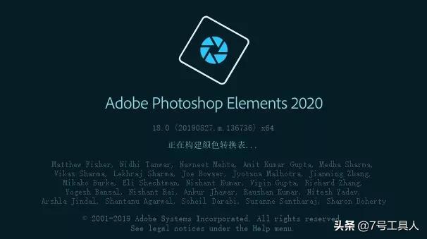 长见识了,Adobe2020全家桶有这些干货