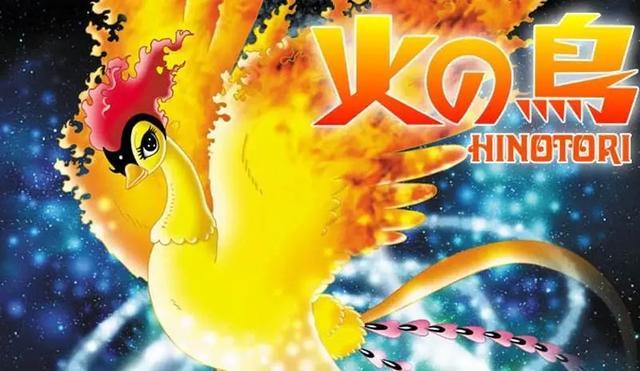 东方漫画火鸟,手冢治虫《火之鸟》中的《凤凰篇》究竟讲了一个什么故事?